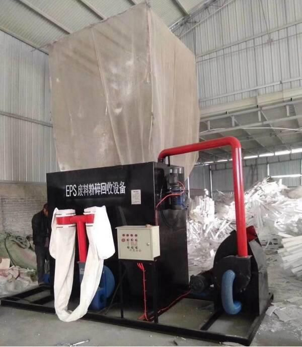 eps deduster recycling machine and its silo