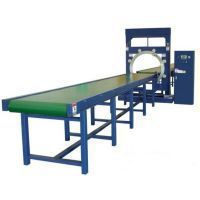 film wrapping package machine