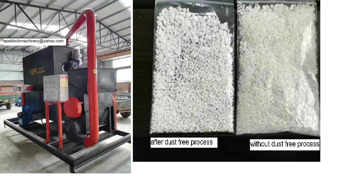 eps foam waste de-dustor machine from China
